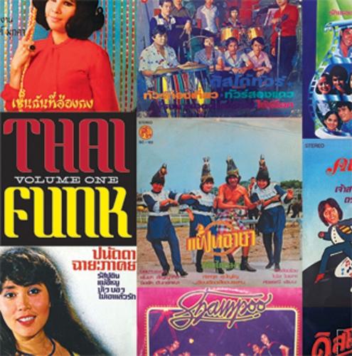 ThaiFunkVol1_325